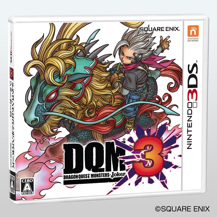 2500円以上購入で送料無料 中古 今だけスーパーセール限定 ドラゴンクエストモンスターズ ジョーカー3 CTR-P-BJ3J 安い 3DS ゲーム