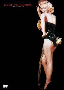 【新品】【DVD】マリリン・モンロー コレクション I DVD-BOX マリリン・モンロー