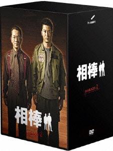新品DVD 相棒 season 2 DVD-BOX 1 水谷豊AcRqjL3S54
