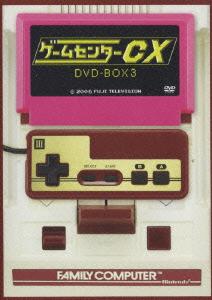 【新品】【DVD】ゲームセンターCX DVD-BOX3 有野晋哉