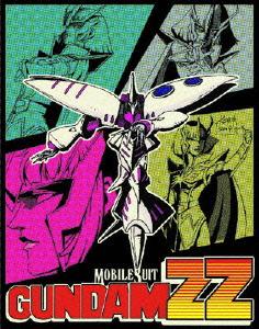 【新品】【ブルーレイ】機動戦士ガンダムZZ メモリアルボックス Part.II 富野由悠季(原作、総監督)