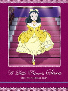 【新品】【DVD】小公女(プリンセス)セーラ DVDメモリアルボックス フランシス・ホジソン・バーネット(原作)