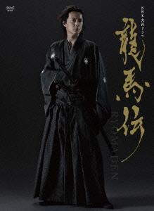 【新品】【ブルーレイ】NHK大河ドラマ 龍馬伝 完全版 Blu-ray BOX-1(season1) 福山雅治