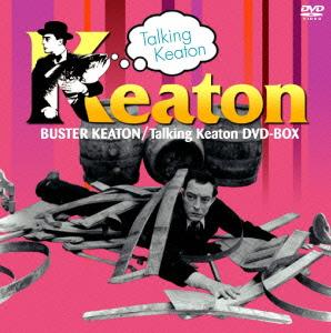 【新品】【DVD】バスター・キートン Talking KEATON DVD-BOX バスター・キートン