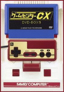 【新品】【DVD】ゲームセンターCX DVD-BOX9 有野晋哉