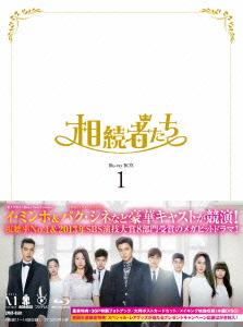 【ブルーレイ】相続者たち Blu-ray BOX I イ・ミンホ