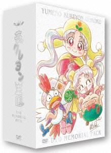 【新品】【DVD】夢のクレヨン王国 DVD MEMORIAL PACK 福永令三(原作)