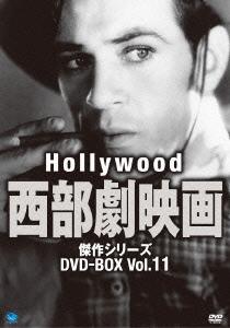 【新品】【DVD】ハリウッド西部劇映画 傑作シリーズ DVD-BOX Vol.11 (洋画)