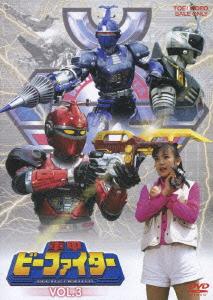 【新品】【DVD】重甲ビーファイター VOL.3 八手三郎(原作)