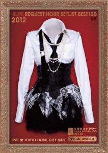【新品】【DVD】AKB48 リクエストアワーセットリストベスト100 2012 スペシャルDVDBOX AKB48