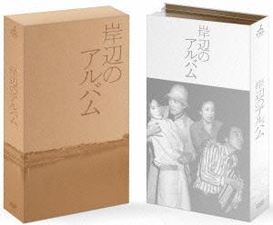 【新品】【DVD】岸辺のアルバム DVD-BOX 八千草薫