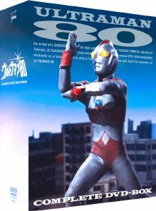 【新品】【DVD】ウルトラマン80 COMPLETE DVD-BOX 円谷プロダクション(製作)