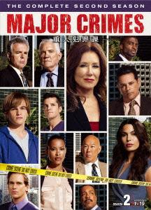 【新品】【DVD】MAJOR CRIMES ~重大犯罪課~ <セカンド・シーズン> コンプリート・ボックス メアリー・マクドネル