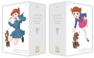 【新品】【DVD】エスパー魔美 ANNIVERSARY DVD-BOX 藤子・F・不二雄(原作)