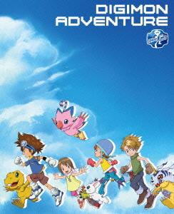 【新品】【ブルーレイ】デジモンアドベンチャー 15th Anniversary Blu-ray BOX 中鶴勝祥(キャラクターデザイン)