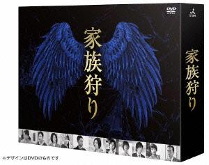 【新品】【ブルーレイ】家族狩り ディレクターズカット完全版 Blu-ray BOX 松雪泰子