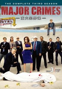 【新品】【DVD】MAJOR CRIMES ~重大犯罪課~ <サード・シーズン> コンプリート・ボックス メアリー・マクドネル