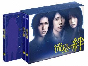 【新品】【ブルーレイ】流星の絆 Blu-ray BOX 二宮和也