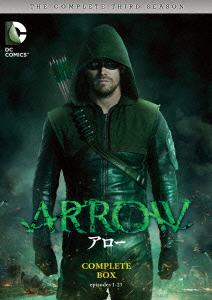【新品】【DVD】ARROW/アロー<サード・シーズン> コンプリート・ボックス スティーヴン・アメル