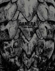 【新品】【ブルーレイ】平成ガメラ 4Kデジタル復元版 Blu-ray BOX (特撮)