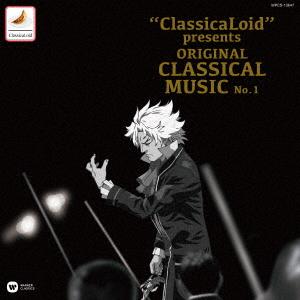 """売買 ストア 銀行振込不可 新品 CD """"ClassicaLoid"""" presents No.1 MUSIC CLASSICAL ORIGINAL クラシック"""
