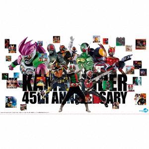【新品】【CD】仮面ライダー生誕45周年記念 昭和ライダー&平成ライダーTV主題歌 コンプリートベストCD (特撮)