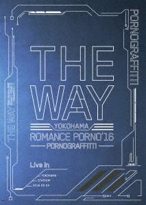 【新品】【DVD】横浜ロマンスポルノ'16 ~THE WAY~ Live in YOKOHAMA STADIUM ポルノグラフィティ