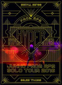 """【新品】【DVD】JUNHO (From 2PM) Solo Tour 2016 """"HYPER"""" ジュノ"""