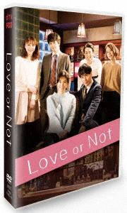 【新品】【DVD】Love or Not DVD-BOX 山下健二郎