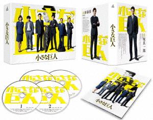 【新品】【ブルーレイ】小さな巨人 Blu-ray BOX 長谷川博己
