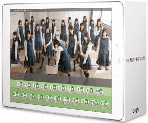 【新品】【DVD】残酷な観客達 DVD-BOX 石森虹花