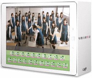 【新品】【ブルーレイ】残酷な観客達 Blu-ray BOX 石森虹花