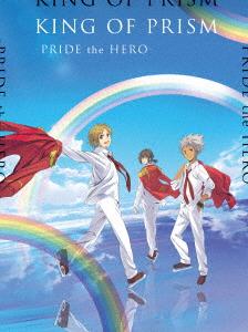 【美品】 【新品】【ブルーレイ】劇場版 KING OF PRISM -PRIDE the HERO- タカラトミーアーツ(原作), 男のド定番Shop:38e5878f --- blacktieclassic.com.au
