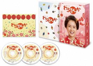 【新品】【DVD】連続テレビ小説 わろてんか 完全版 DVD BOX1 葵わかな 松坂桃李 ほか