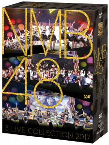 【新品】【DVD】NMB48 3 LIVE COLLECTION 2017 NMB48