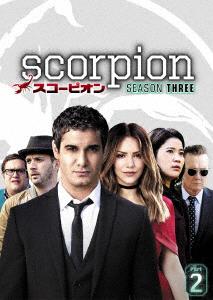 【新品】【DVD】SCORPION/スコーピオン シーズン3 DVD-BOX Part2 エリス・ガベル