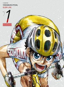 【新品】【DVD】弱虫ペダル GLORY LINE DVD BOX Vol.1 渡辺航(原作)