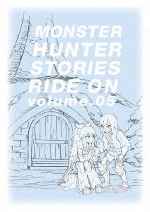 【新品】【ブルーレイ】モンスターハンター ストーリーズ RIDE ON Blu-ray BOX Vol.5 CAPCOM(原作、監修)