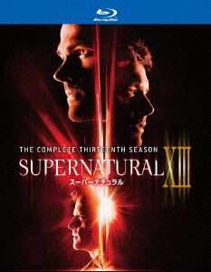 【新品】【ブルーレイ】SUPERNATURAL IXIII スーパーナチュラル <サーティーン・シーズン> コンプリート・ボックス ジャレッド・パダレッキ