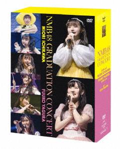 【新品】【DVD】NMB48 GRADUATION CONCERT ~MIORI ICHIKAWA / FUUKO YAGURA~ NMB48