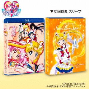 【新品】【ブルーレイ】美少女戦士セーラームーンSuperS Blu-ray Collection Vol.1 武内直子(原作)