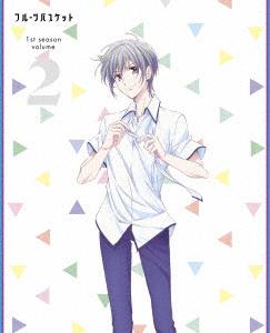 【DVD】フルーツバスケット 1st season volume 2 (V.A.)