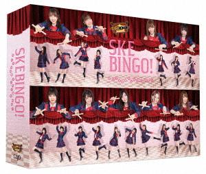 【ブルーレイ】SKEBINGO! ガチでお芝居やらせて頂きます! Blu-ray BOX SKE48