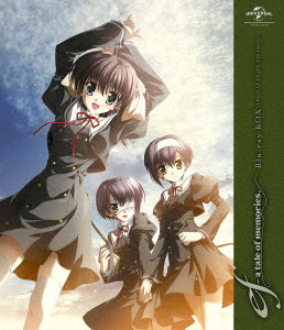 【ブルーレイ】ef-a tale of memories. Blu-ray BOX<スペシャルプライス版> minori 鏡遊・御影(原作)