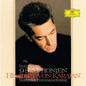 【CD】ベートーヴェン:交響曲全集 ヘルベルト・フォン・カラヤン(cond)