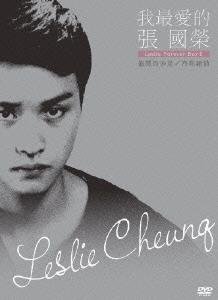 【新品】【DVD】LESLIE FOREVER BOX III レスリー・チャン[張國榮]