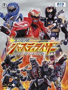 【新品】【DVD】幻星神ジャスティライザー DVD-BOX1 鹿島勤(監督)