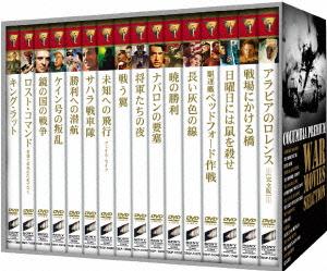 【新品】【DVD】コロンビア プレミアム::戦争映画セレクション スペシャルDVD-BOX (洋画)