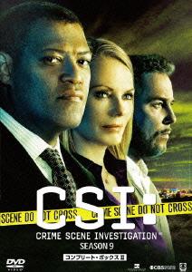 【新品】【DVD】CSI:科学捜査班 シーズン9 コンプリートDVD BOX-II ウィリアム・ピーターセン