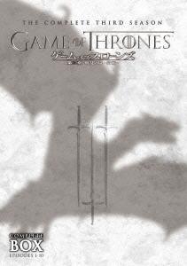 【新品】【DVD】ゲーム・オブ・スローンズ 第三章:戦乱の嵐-前編- DVD コンプリート・ボックス ピーター・ディンクレイジ